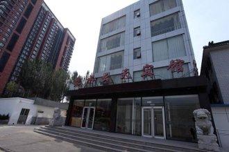 Bi Shui Yun Tian Hotel - Beijing