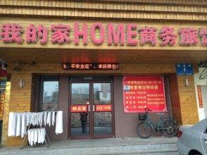 Shengyang Wodejia Business Hotel