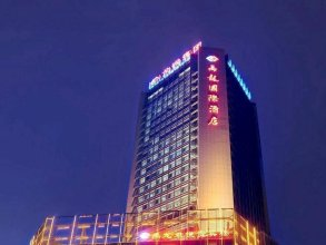 Xian Yulong International Hotel