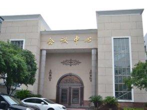 Yongjin Hotel (Zhejiang Military Region Second Hostel)