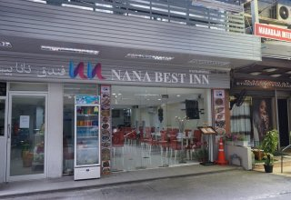 Nana Best Inn