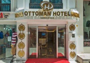 Ottoman Elteufik Hotel