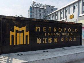 Metropolo Shanghai Minhang Hotel