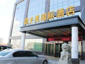 Aimei International Hotel