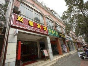Oucheng Hostel