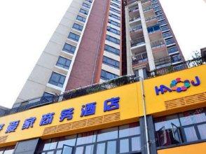 Hao Ai Jia Traders Hotel