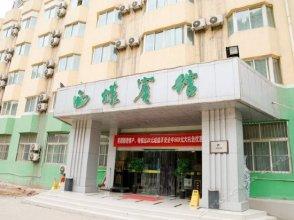 Xian Zhongan Inn Ximei Hotel