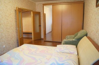 Luxcompany Apartments Paveletckaya