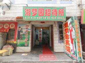 Xiangmengyuan Hotel (Xi'an Haojia New Village)