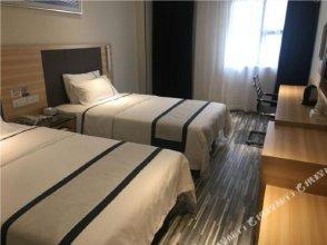 Jiaxin Hotel