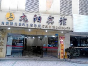 广州九阳宾馆