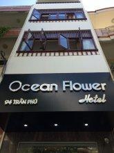 Ocean Flower Hotel