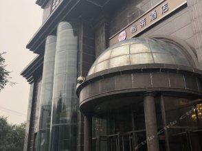 Yilai Hotel (Beijing Jianguomen Yong'anli)