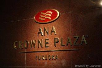 ANA Crowne Plaza Fukuoka, an IHG Hotel