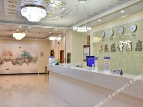 Huamin Shengshi International Hotel