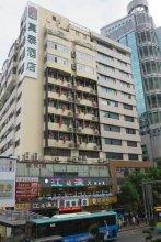 Motel Shenzhen Dongmen Center