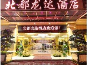 Beifu Longda Hotel
