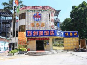 Wuzhoucheng Hostel