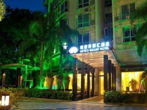 Shenzhen New World Metro Grand Hotel