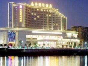 South Grand China International Hotel