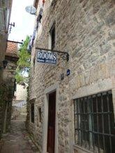 Guest House Šljuka