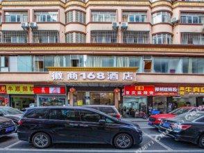 Hui Shang 168 Quick Hotel
