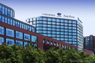Park Plaza Beijing West Hotel