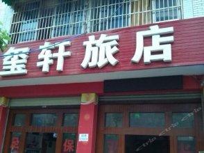 Xixuan Hostel
