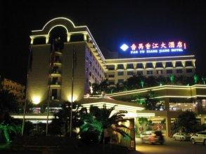 Panyu Xiangjiang Hotel - Guangzhou