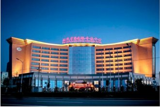 Baic Caiyu International Conference Center