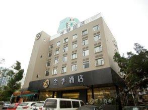 Ji Hotel (Xiamen Mingfa Square)