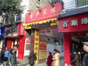Li Yan Hotel