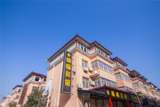 Furui Hotel Xianyang Airport