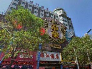 Jinjiang Hotel Ankang