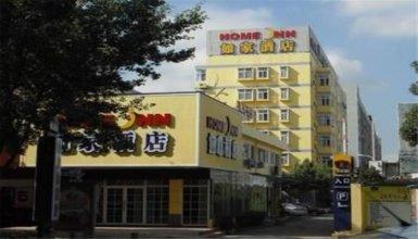 Home Inns Hotel