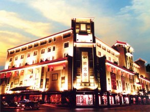 Youngor Central Hotel