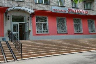 Yarmorochnaya Hotel