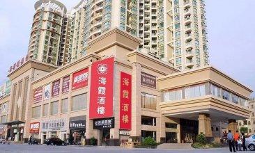 Haixia Hotel
