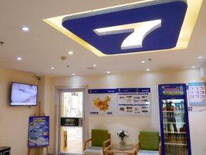 7 Days Inn Xi'an Hanguang Nan Road Airport Bus Station