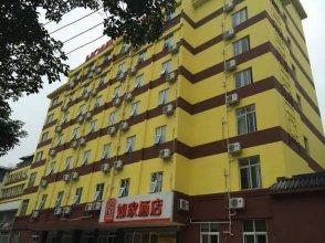 Home Inn Chengdu New City Square Tongjinqiao