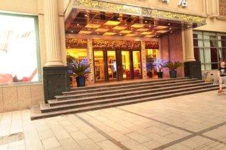 Love Theme Hotel-Shanghai Jing'An Branch