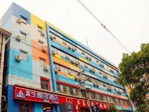 Yongsheng Kujia Hotel Gao'an