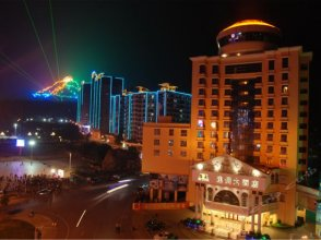 LZ Hotel