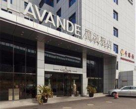 Lavande Hotel Shanghai pudong airport branch
