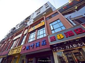 Super 8 Fuzhou Fuqing Li Qiao