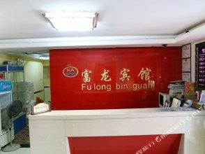 Fulong Hostel