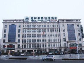 GreenTree Inn ZhangJiaKou XiaHuaYuan District XinChen Road Express Hotel