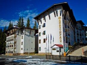 The Monastery 2 Aparthotel