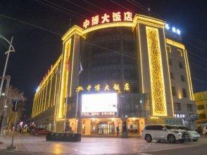 Zhongbo Hotel