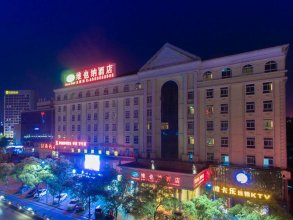 Vienna Hotel - Nanchang Train Station
